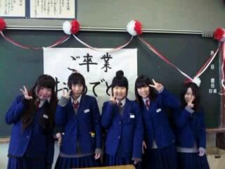 磯辺高等学校制服画像